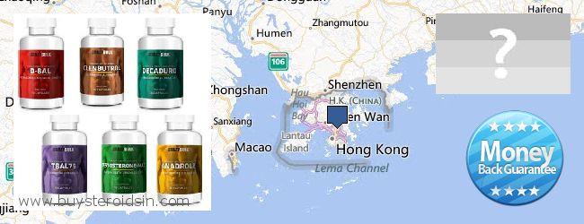 哪里购买 Steroids 在线 Hong Kong