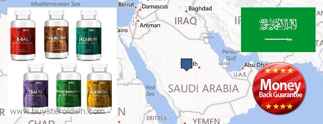 哪里购买 Steroids 在线 Saudi Arabia