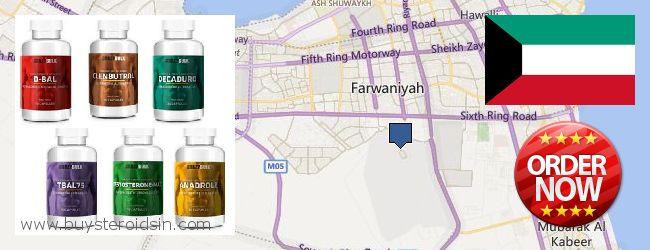 Where to Buy Steroids online Al Farwaniyah, Kuwait