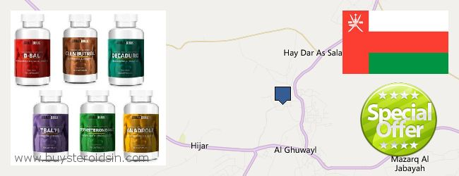 Where to Buy Steroids online `Ibri, Oman
