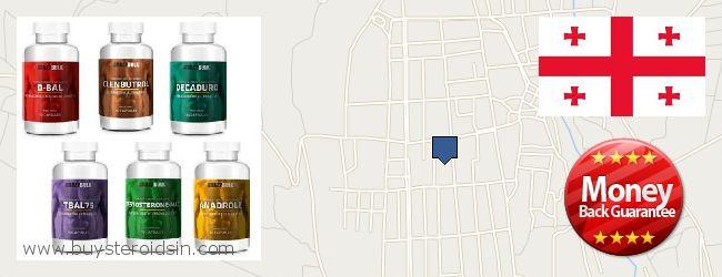 Where to Buy Steroids online Ts'khinvali, Georgia